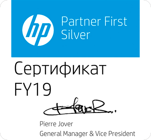 CertificateHP-Silver-Personal-Systems-Partner-2019